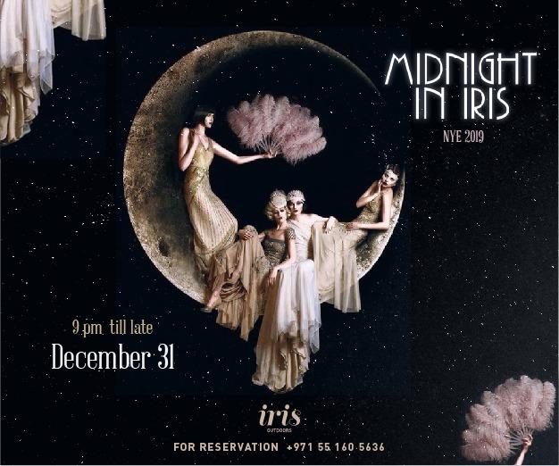 Midnight in Iris Yas Abu Dhabi