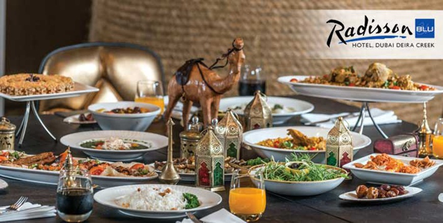 Ramadan iftar deals in Dubai