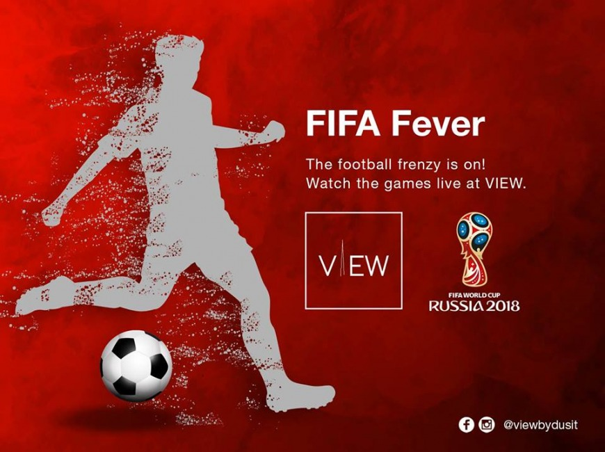 FIFA World Cup at View by Dusit